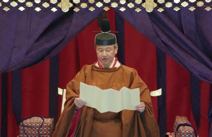Giappone: comincia l'era dell'imperatore Naruhito